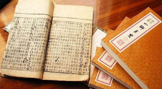 日课107|中文的一个小缺点和一个大优点