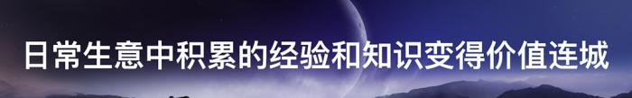 2017时间的朋友跨年演讲(上)-LeeFang