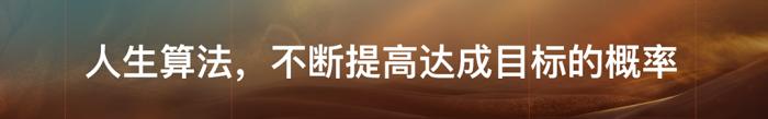 2017时间的朋友跨年演讲(下)-LeeFang